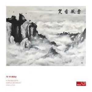Artist Kuala Lumpur | Ti Yi Rou | Original Artworks Black and White painting